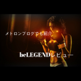 be LEGEND